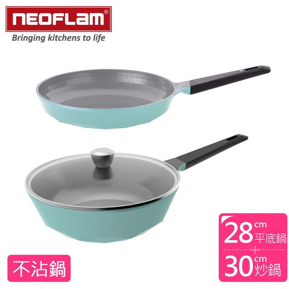 韓國NEOFLAM-Carat系列 Tiffany藍不沾鍋具【28cm平底鍋、30cm炒鍋】