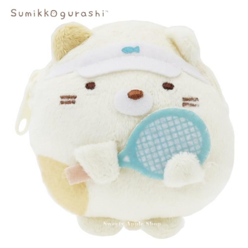 【 SAS日本限定 】SAN-X 角落生物 貓咪 網球風 珠鍊玩偶零錢包