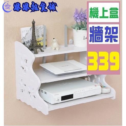 熱銷 機上盒壁掛架電視架吸頂吊掛式無線網路架層版架電話架壁架 Enen