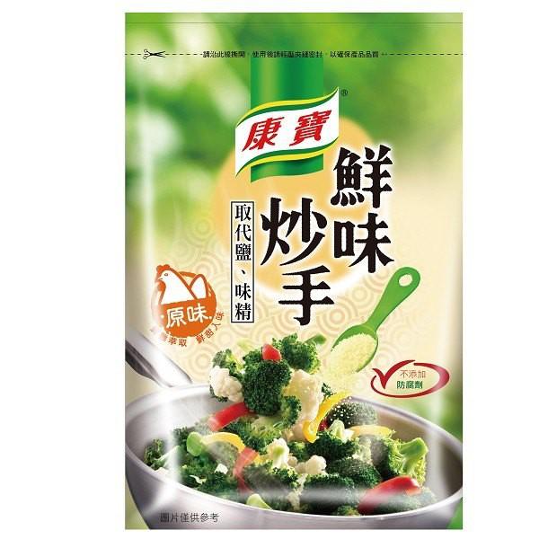 康寶 鮮味炒手 原味(袋) 500g【康鄰超市】