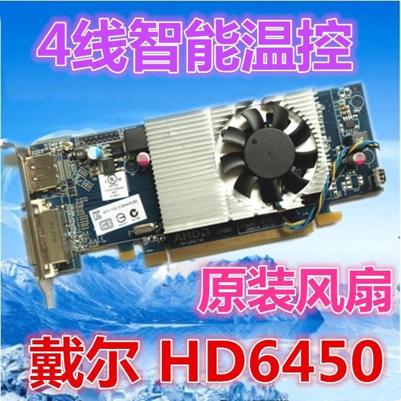 戴爾原裝DELL HD6450全新顯卡刀卡顯卡風扇 溫控顯卡扇葉 等邊