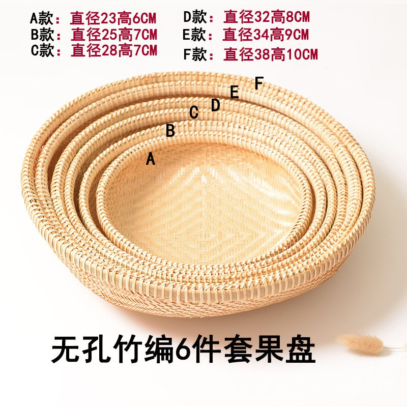 竹編籃水果蔬菜收納籃子簸箕竹製手工產品 圓形無孔6件套饅頭筐