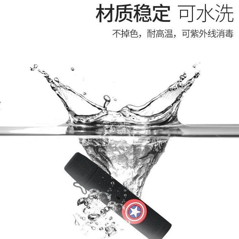【RELX】relx悅刻一代保護套約克悅客yueke煙桿1代煙槍relax煙套彈防塵套