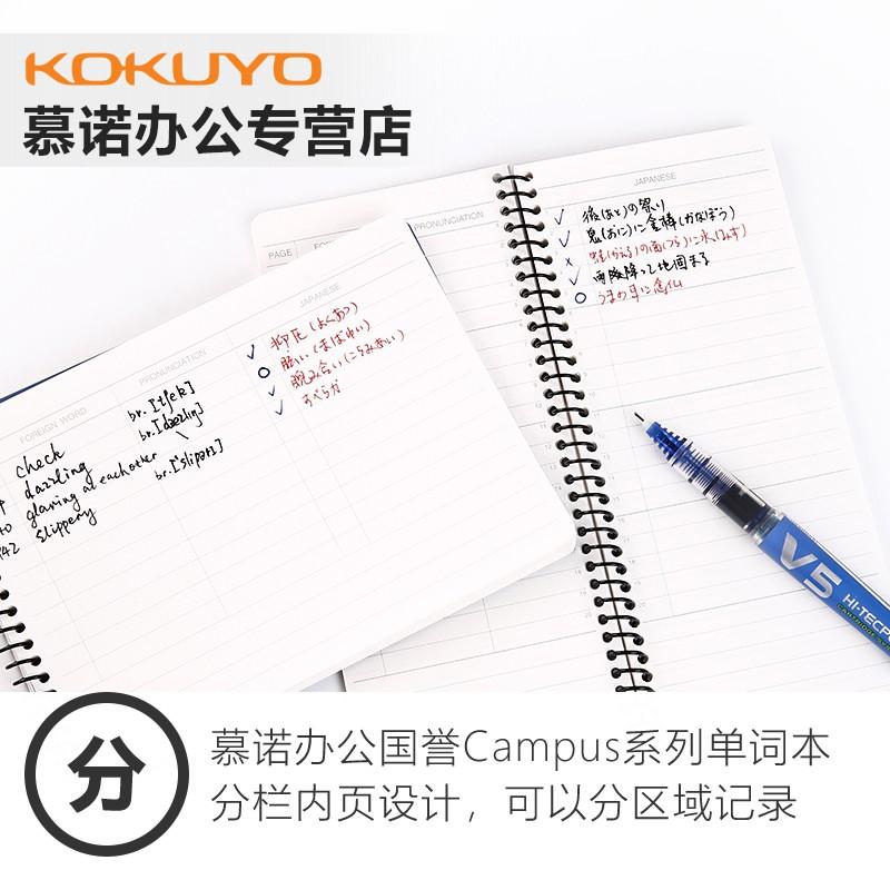 大英 百科 全書 線上 中文 版