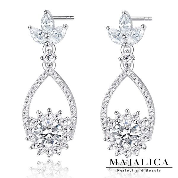Majalica純銀耳環 密釘鑲星燦魅力耳環925純銀 PF5016