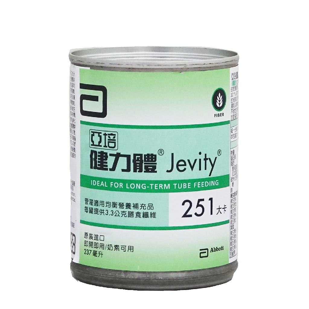 亞培 健力體 (237ml/24罐/箱)成箱出貨【杏一】