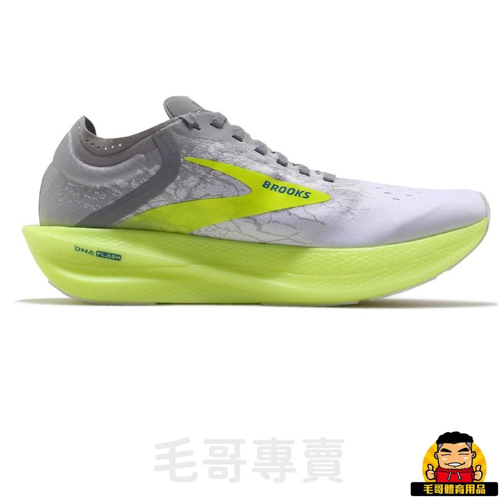 【毛哥專賣】Brooks (男) Hyperion Elite 2 Carbon 慢跑鞋 1000371D111