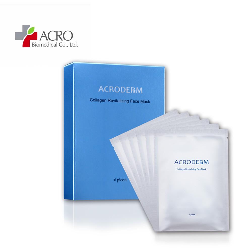 ACRODERM 膠原蛋白煥白面膜 (6片/盒) 25ml*6片 護膚保養 亮白 深層 滲透 保濕
