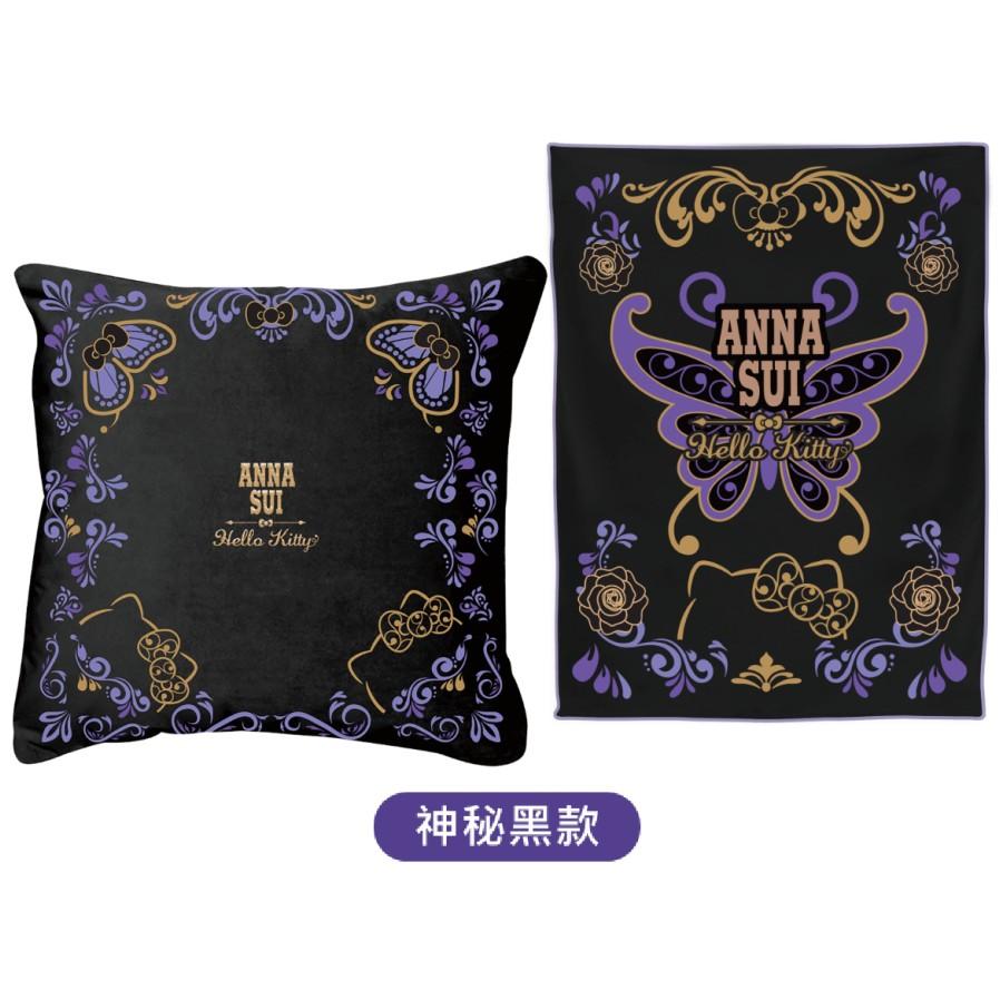 7-11 ANNA SUI 時尚聯萌 刺繡抱枕保暖毯組 (神秘黑款)