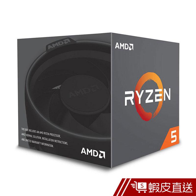 AMD Ryzen 5 2600X 3.6GHz 六核心 中央處理器 R5-2600X  現貨 蝦皮直送