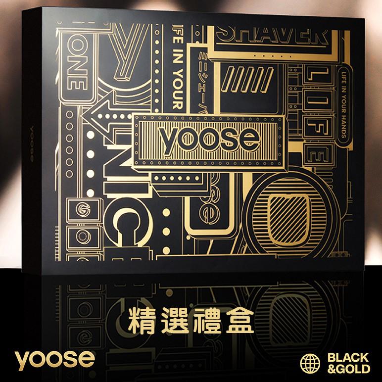禮盒裝 有色yoose刮鬍刀型男必備,聊聊有優惠喲!