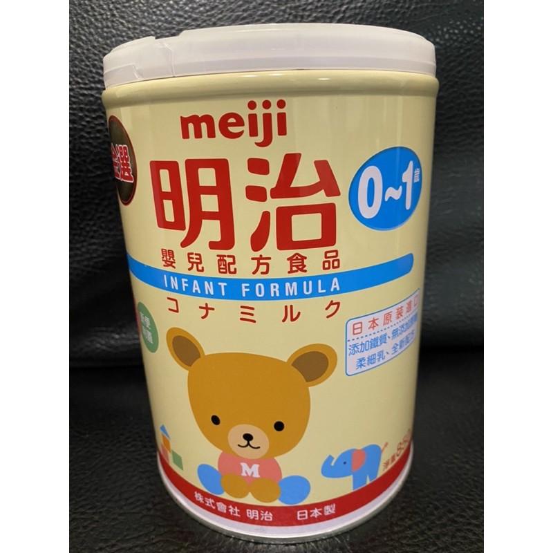 明治(meiji)0-1歲奶粉*3罐(含運)