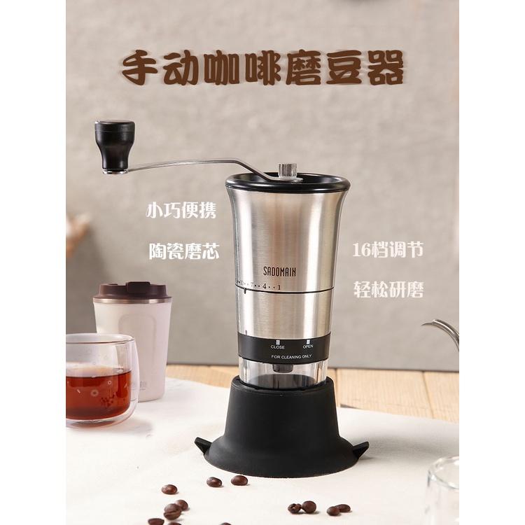 台灣仙德曼家用咖啡豆研磨機 手搖磨豆機 磨粉機迷你便攜手動粉碎機