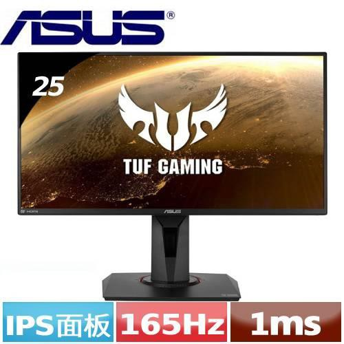 ASUS華碩 25型 VG259QR IPS電競螢幕