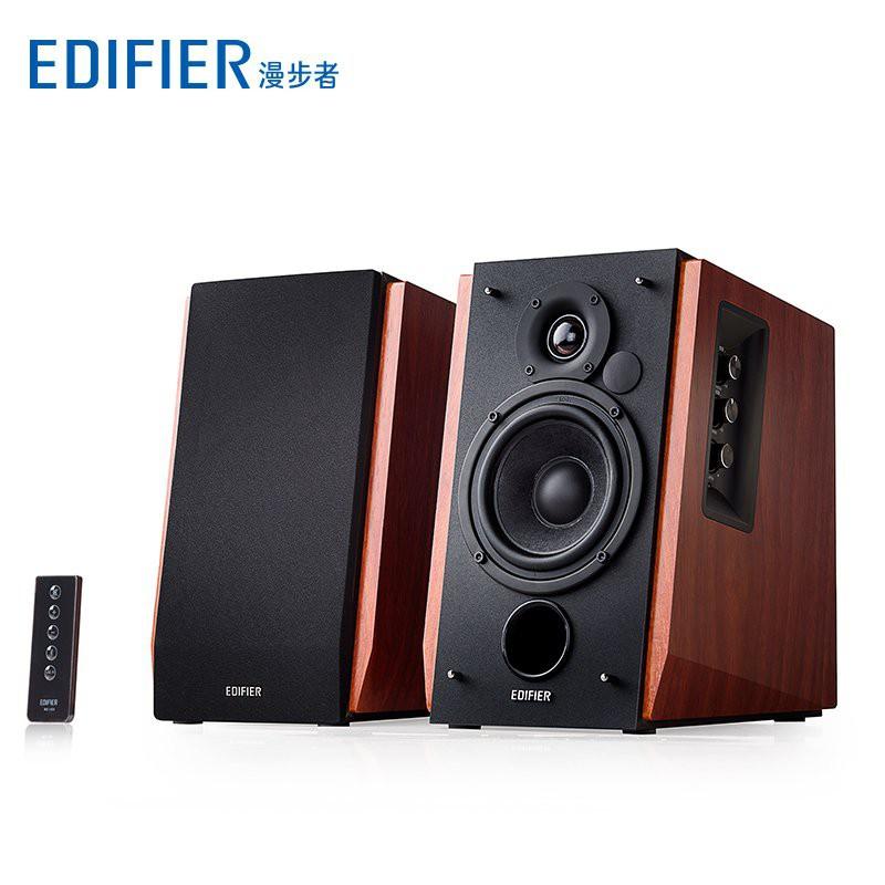 EDIFIER/漫步者 R1700BT藍牙音箱HIFI書架2.0台式電腦音響低音炮