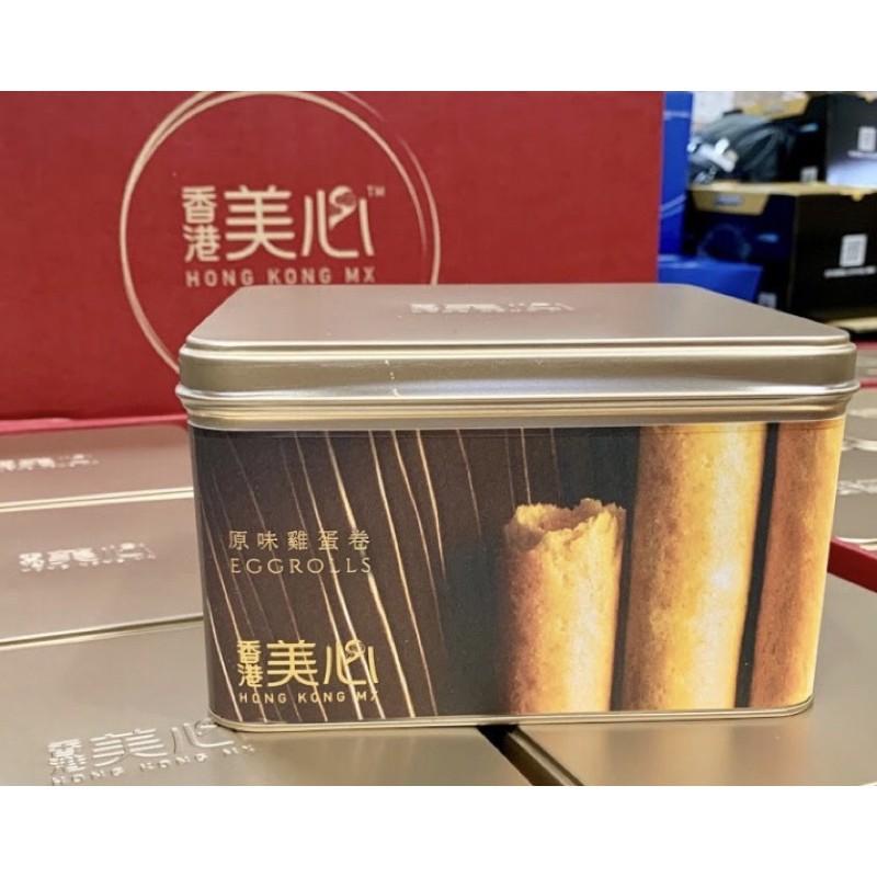 香港名產 MEI-XIN美心雞蛋卷禮盒 美心蛋捲 32支/448公克 (附紙袋) 蛋捲 中秋禮盒 好市多代購 下午茶