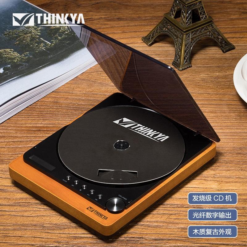 THINKYA新品發燒友CD播放機懷舊復古設計光纖輸出保真無損音質