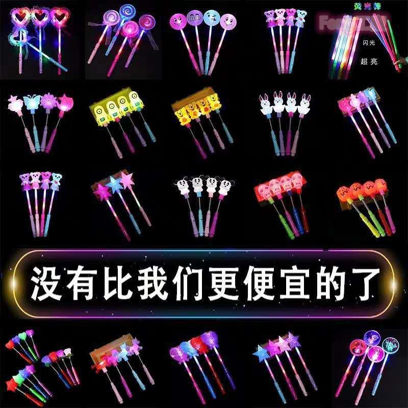 發光錶情棒米粒棒表情彈簧棒閃光卡通熒光棒演唱會應援發光棒玩具