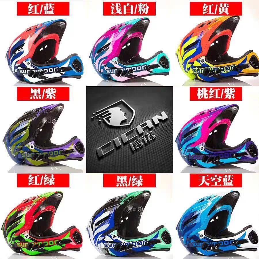 CIGNA 信諾 TT918 兒童全罩安全帽 滑步車 BMX 競賽 比賽 [代購]