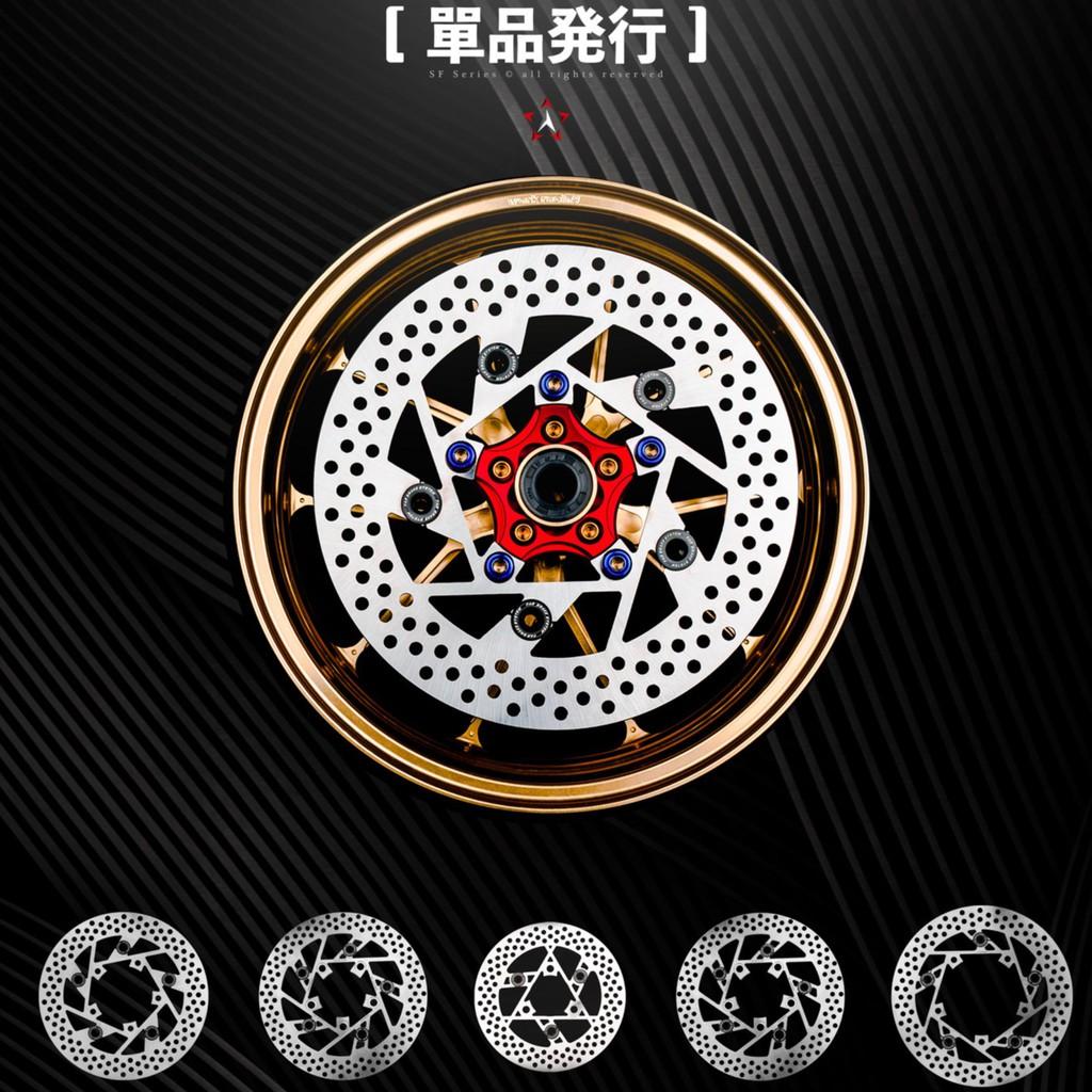 【FAR】 SF 半浮動系列碟盤  SMAX FORCE 雷霆 勁戰 GOGORO 2 VJR MANY