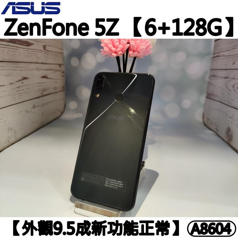 ASUS ZenFone 5Z【6+128G】藍色 外觀9.5成新 ZS620KL ZF5Z ZF5【承靜數位-武廟店】