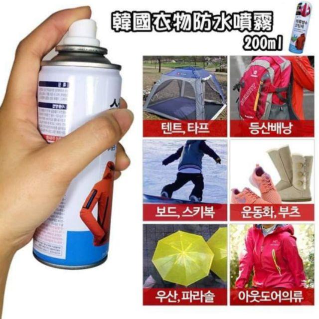 韓國衣物防水噴霧200ml