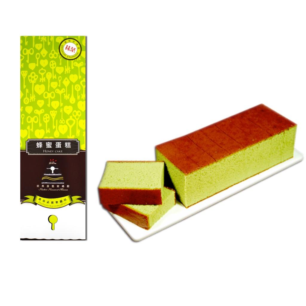 【亞典菓子工場】長崎抹茶蜂蜜蛋糕 |彌月蛋糕|伴手禮