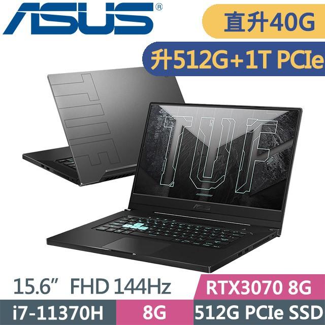【現貨】ASUS FX516PR (i7-11370H/RTX3070 8G/40G/512G+1TSSD/W10)特仕