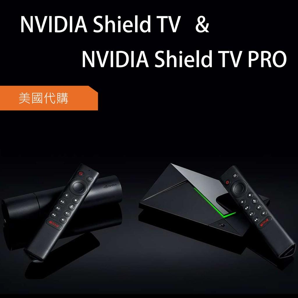 {美國業餘代購} Nvidia Shield TV and SHIELD TV Pro #機上盒