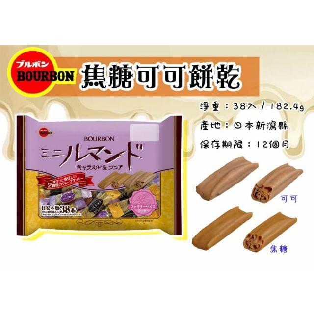 北日本焦糖可可餅乾