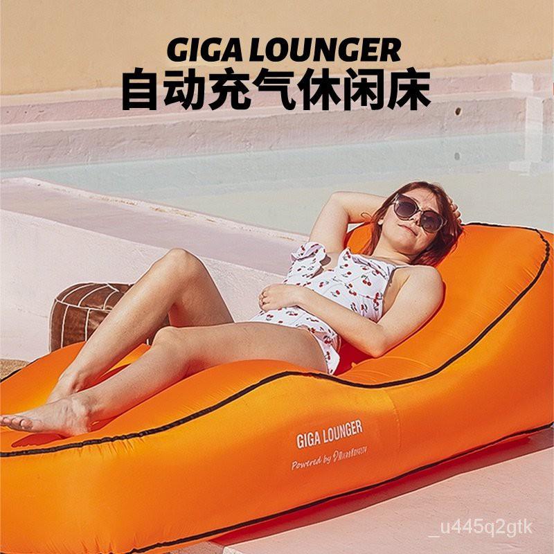 Giga Lounger反射鏡面一鍵自動充氣床便攜家用辦公單人戶外休閒野餐旅行氣墊床#車用充氣床#夢想街/#生活整理