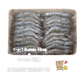 [好市多代購/請先詢問貨況]好市多宅配免運_Premium Choice 冷凍帶殼帶尾生白蝦 11-15隻/磅3KG