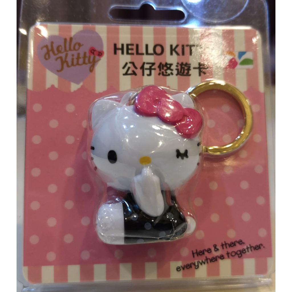 【現貨】HELLO KITTY 造型悠遊卡 公仔悠遊卡 3D立體 KITTY吊飾 全新未使用 附鑰匙圈 運費可合併