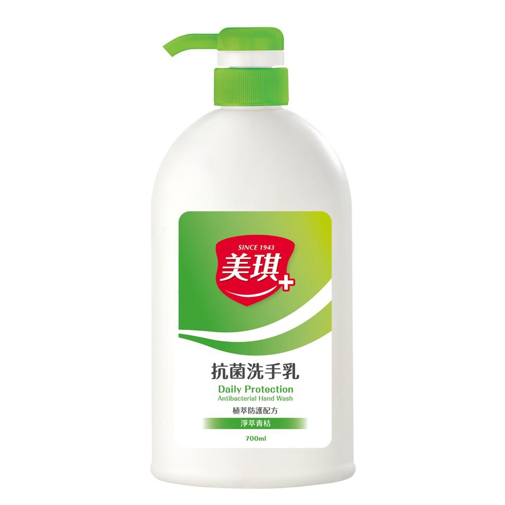 美琪T3抗菌洗手乳-淨萃青桔700ML【佳瑪】