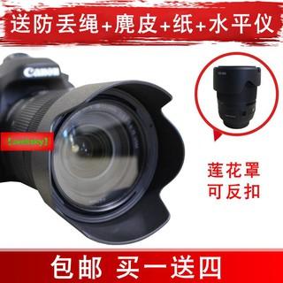 佰卓EW-73D遮光罩 適用佳能EF-S 18-135 IS USM鏡頭單反EOS D 配件67mm配件sy