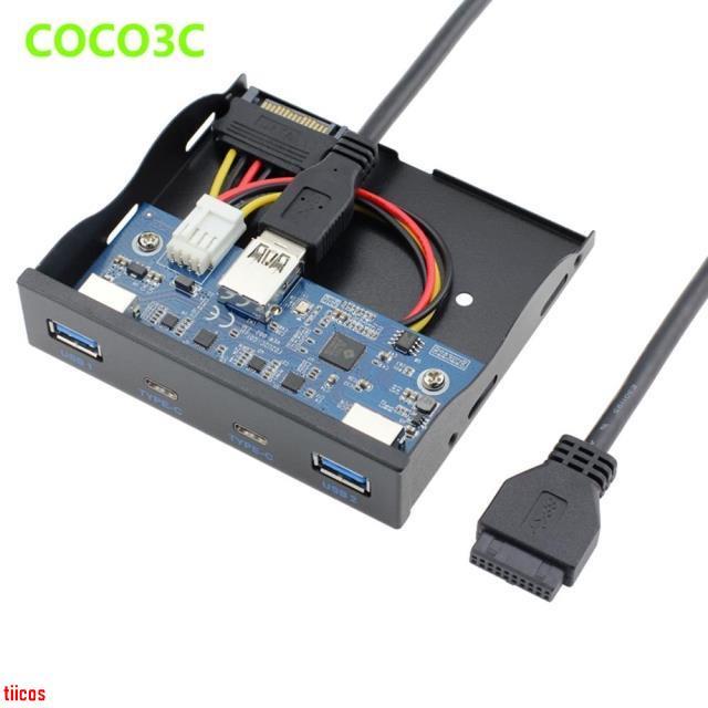 精品秒發2口USB3.1 Type C USB3.0 機箱前置軟驅面板 臺式機19針轉USB-C