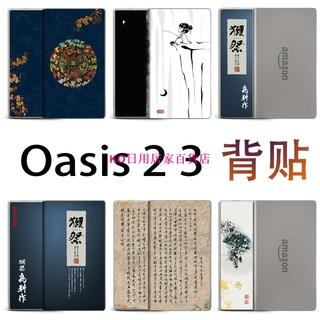 kindle oasis 2 3  背貼背膜 (不是貼紙鋼化膜磁吸半包保護殼套) 新北市