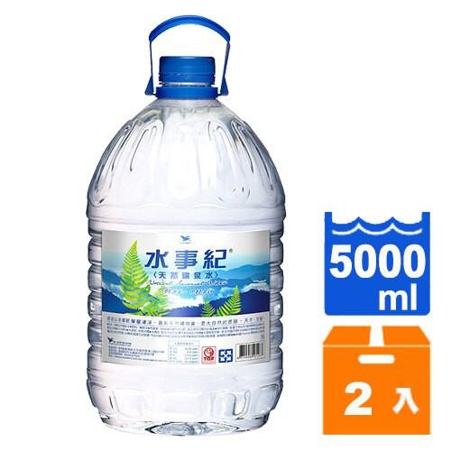 統一 水事紀 天然礦泉水 5000ml (2入)/箱 【康鄰超市】