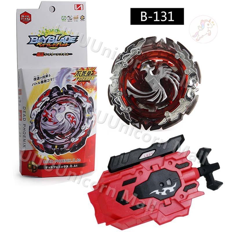 死亡凤凰 B131爆裂陀螺 盒裝爆旋陀螺玩具 Dead Phoenix SUPER Z Beyblade B 131