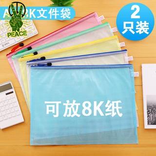 包郵 A3文件袋特大號防水資料袋 8k畫袋圖紙收納袋彩色網格拉鏈袋 簡約資料檔案試卷繪畫作品收納袋加大容量 屏東縣