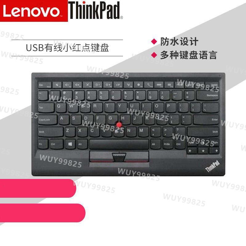 【原裝鍵盤】ThinkPad小紅點USB/多功能藍牙無線指點桿鍵盤4X30K12182/0B47190