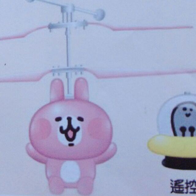 卡娜赫拉的小動物 粉紅兔兔遙控直升機