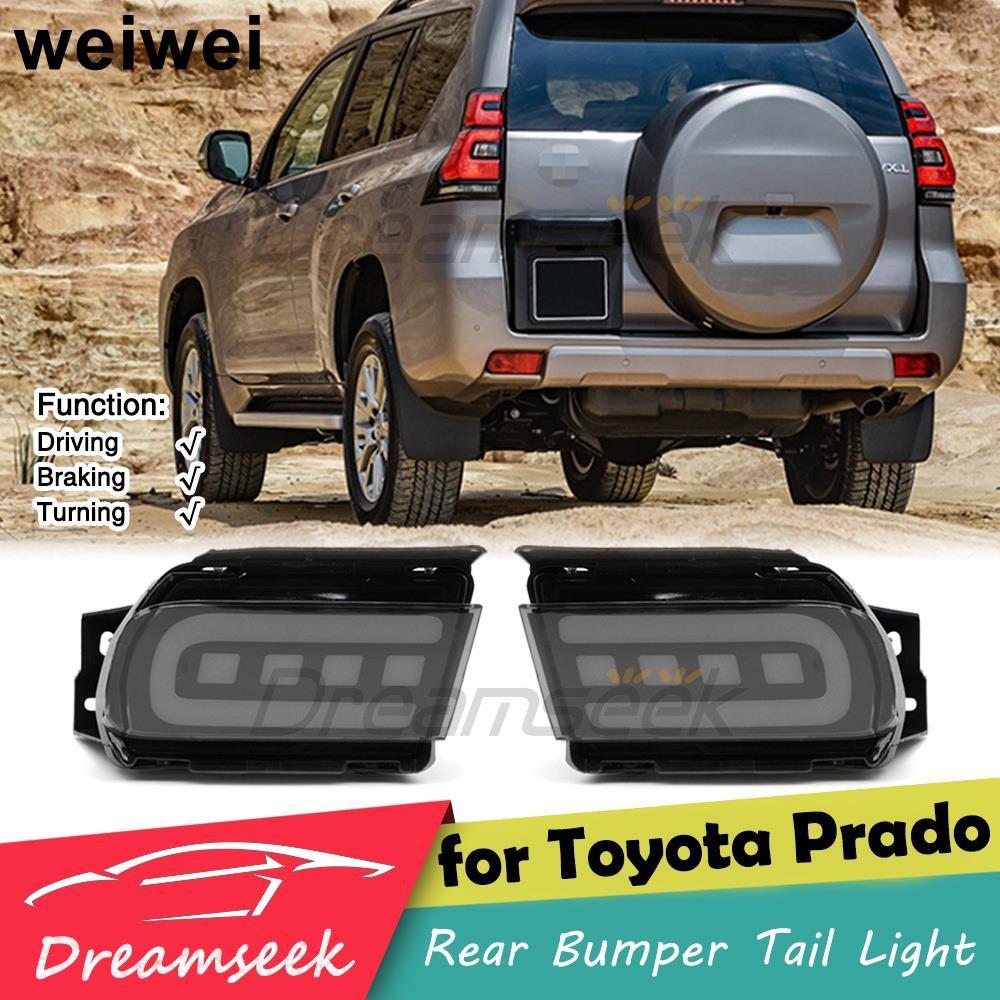 三功能LED後杠燈改裝 適用於豐田普拉多Toyota Prado 10-21年 後保險杠尾燈 行車燈 剎車燈 流光轉向燈
