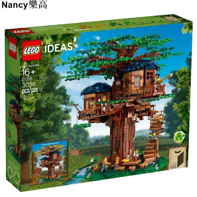 Nancy樂高💎樂高 21318 樹屋 Tree House IDEAS 系列z
