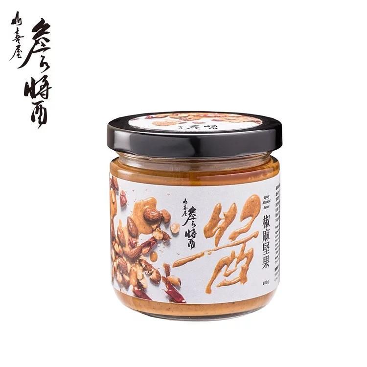 【山喜屋】詹姆士詹醬-椒麻堅果醬 180g