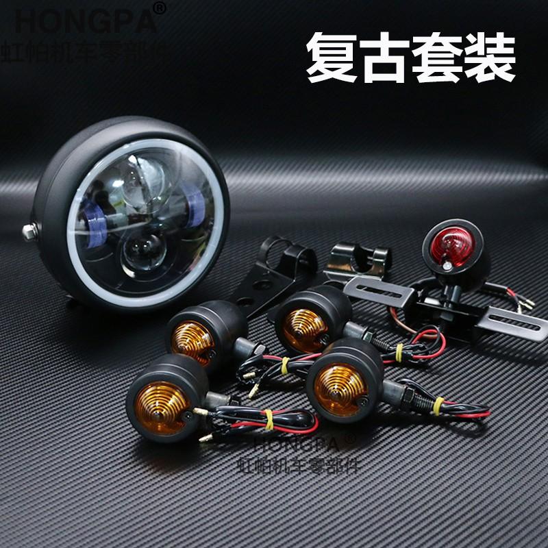 【超值套裝】HONGPA機車改裝 LED大燈 天使光圈 復古 方向燈 尾燈 大燈支架 大燈耳 My150 野狼 KTR