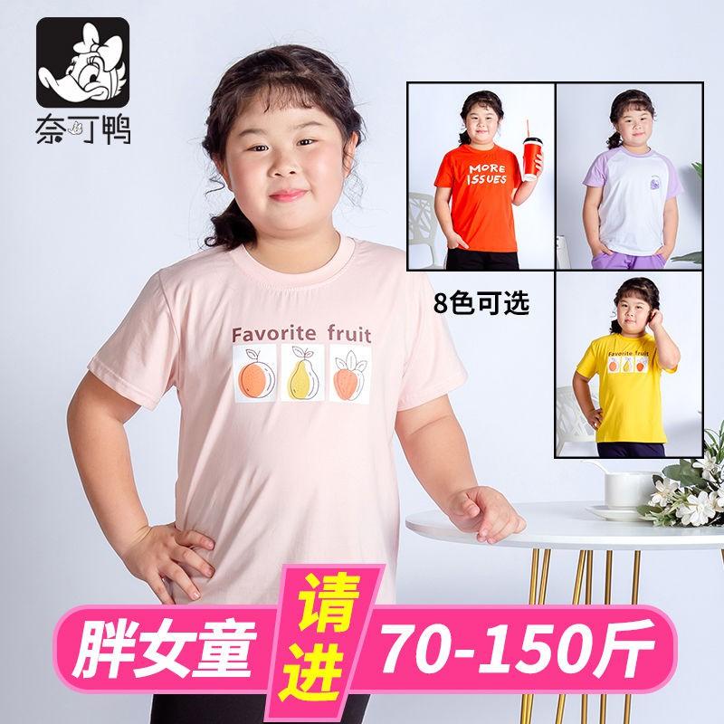 胖女童夏裝中大童加肥加大短袖T恤2020新款胖女孩大碼寬松上衣潮 爆款秒殺價免運