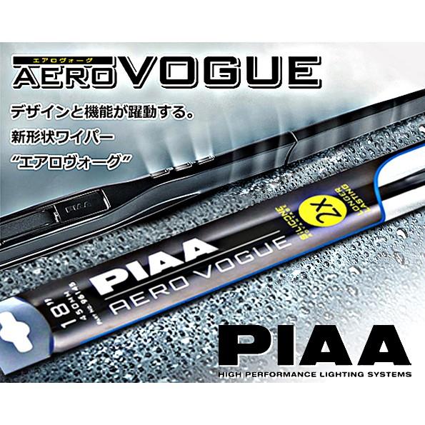 樂速達汽車精品【PIAA24/26吋】 日本精品 PIAA次世代VOGUE新型空力雨刷 2倍矽膠潑水 膠條可替換 壽命長