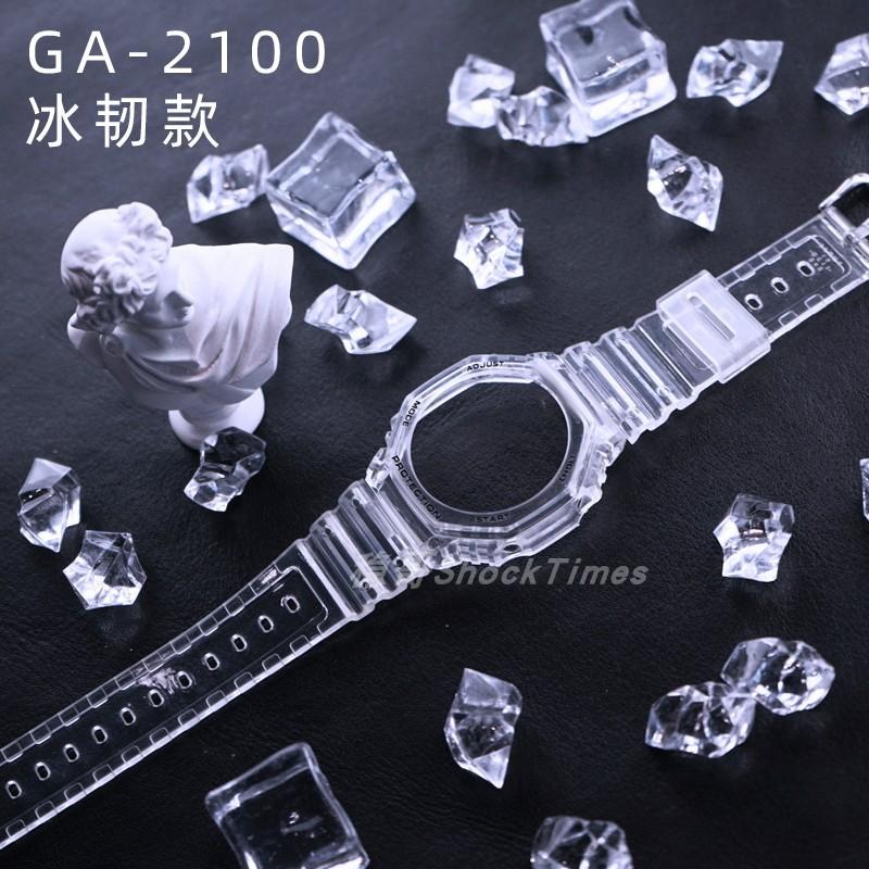 [現貨免運]黑武士農家橡樹ga2100透明冰韌八角表帶二代表殼改裝代用配件