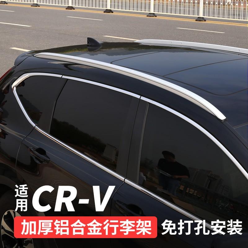 Honda~適用 5代5.5代 CRV行李架2021款crv改裝飾專用車頂旅行架配件車用品